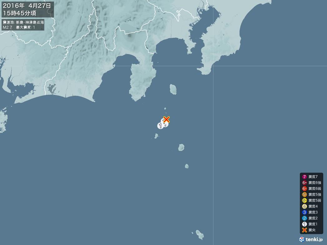 地震情報 2016年04月27日 15時45分頃発生 最大震度:1 震源地:新島・神津島近海(拡大画像)