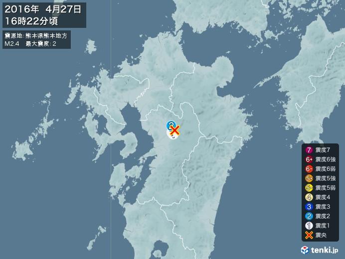地震情報(2016年04月27日16時22分発生)