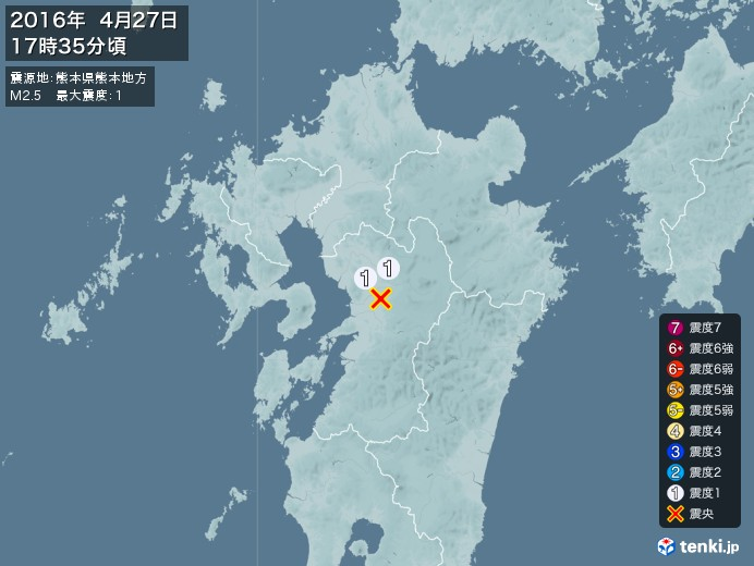地震情報(2016年04月27日17時35分発生)