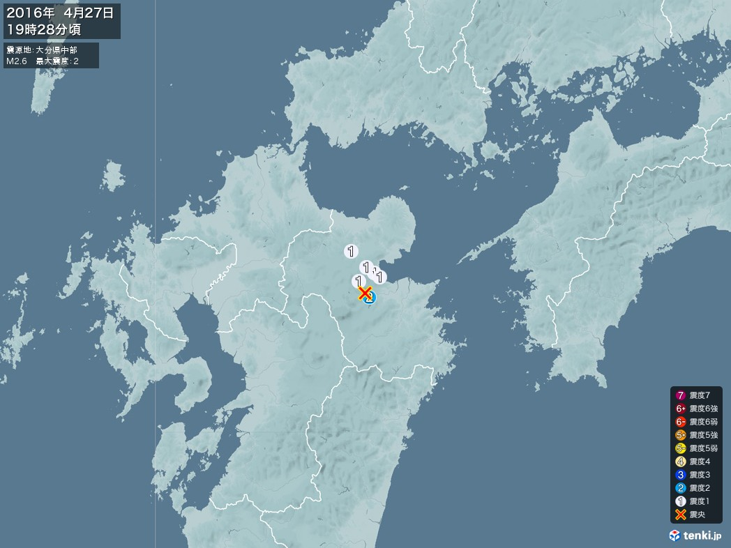 地震情報 2016年04月27日 19時28分頃発生 最大震度:2 震源地:大分県中部(拡大画像)