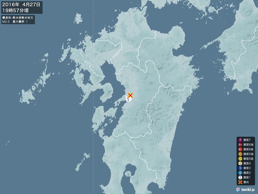 地震情報 2016年04月27日 19時57分頃発生 最大震度:1 震源地:熊本県熊本地方(拡大画像)