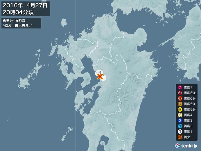 地震情報(2016年04月27日20時04分発生)