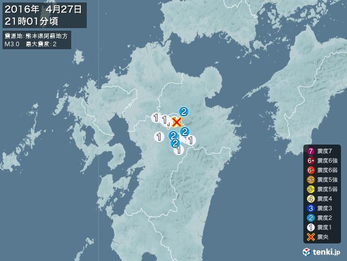 地震情報(2016年04月27日21時01分発生)