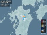 2016年04月27日21時01分頃発生した地震