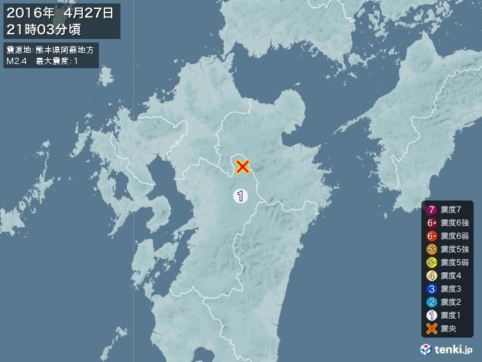 地震情報(2016年04月27日21時03分発生)