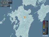 2016年04月27日21時03分頃発生した地震