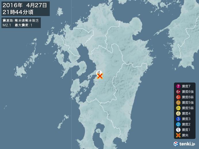地震情報(2016年04月27日21時44分発生)