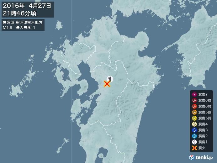 地震情報(2016年04月27日21時46分発生)