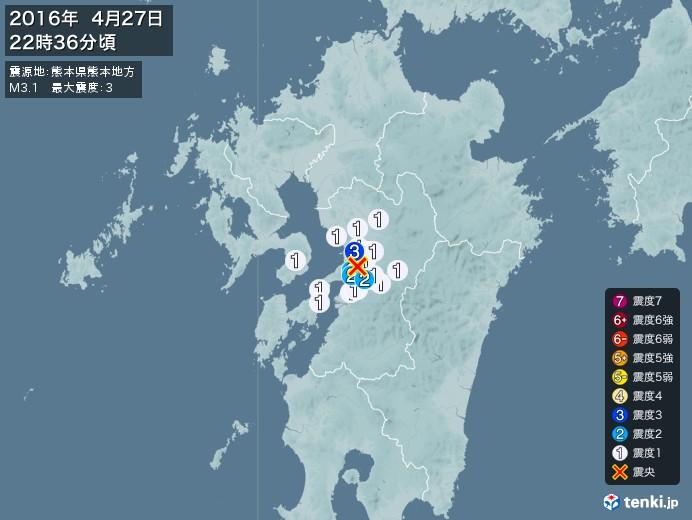 地震情報(2016年04月27日22時36分発生)