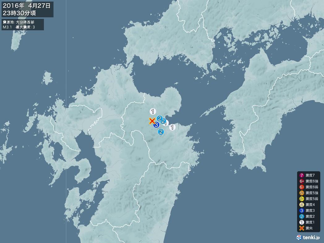 地震情報 2016年04月27日 23時30分頃発生 最大震度:3 震源地:大分県西部(拡大画像)