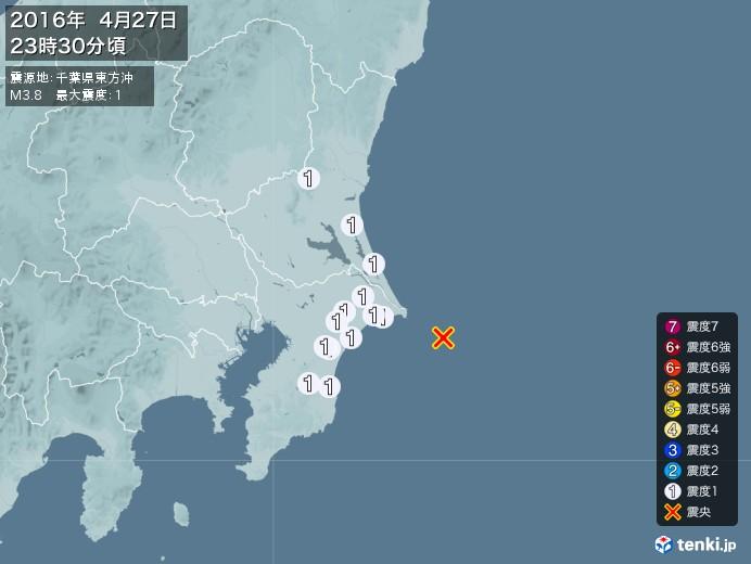 地震情報(2016年04月27日23時30分発生)