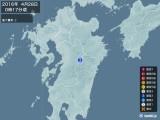 2016年04月28日00時17分頃発生した地震