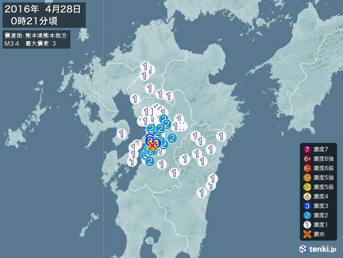 地震情報(2016年04月28日00時21分発生)