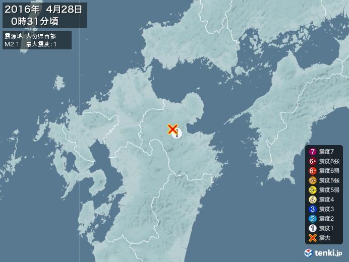 地震情報(2016年04月28日00時31分発生)