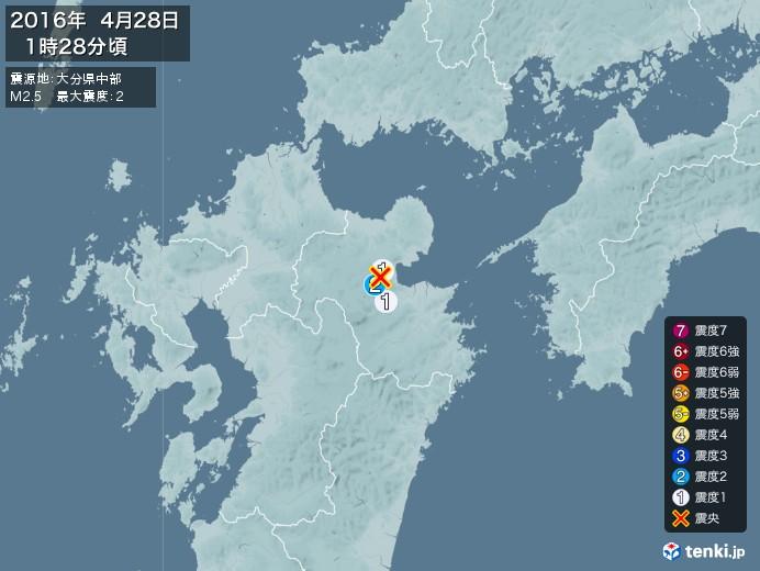 地震情報(2016年04月28日01時28分発生)