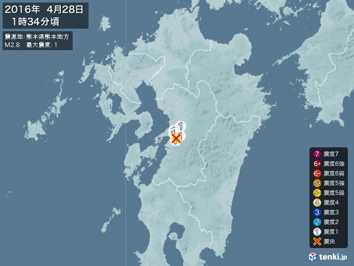 地震情報(2016年04月28日01時34分発生)