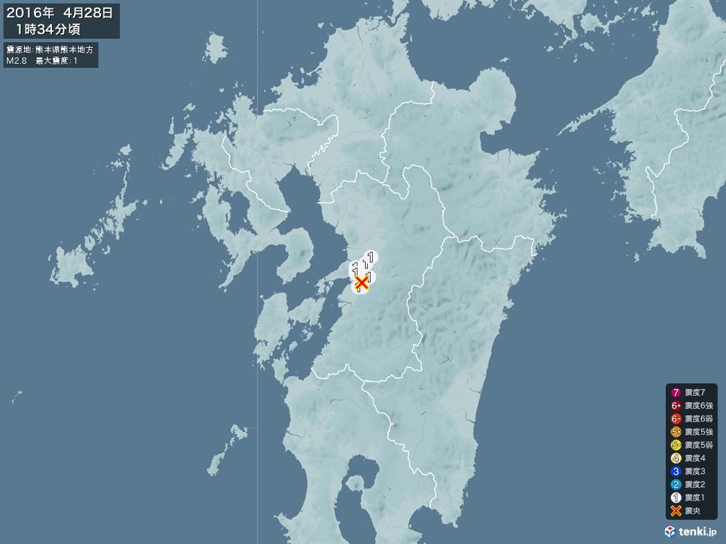 地震情報 2016年04月28日 01時34分頃発生 最大震度:1 震源地:熊本県熊本地方(拡大画像)