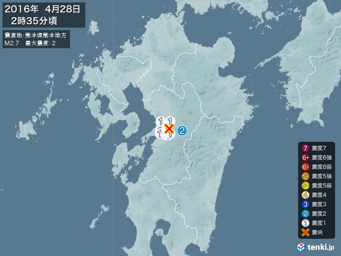 地震情報(2016年04月28日02時35分発生)