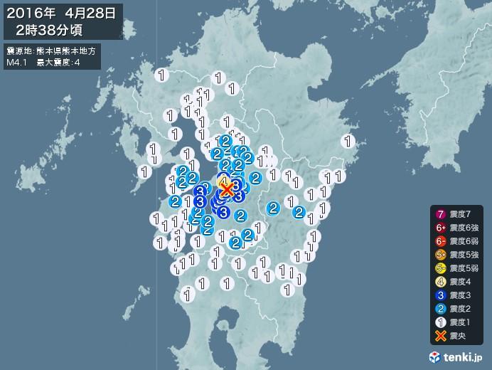 地震情報(2016年04月28日02時38分発生)