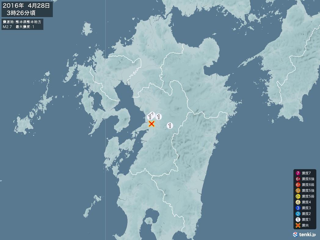 地震情報 2016年04月28日 03時26分頃発生 最大震度:1 震源地:熊本県熊本地方(拡大画像)