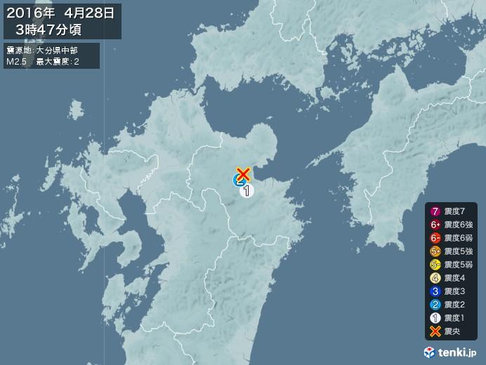 地震情報(2016年04月28日03時47分発生)