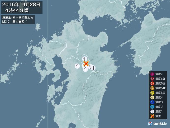 地震情報(2016年04月28日04時44分発生)