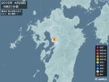 2016年04月28日05時21分頃発生した地震