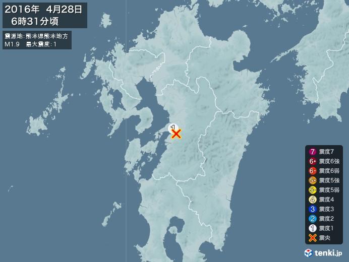 地震情報(2016年04月28日06時31分発生)