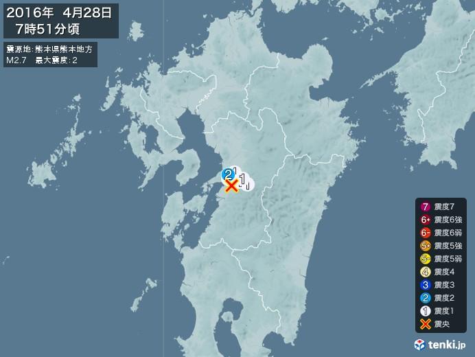 地震情報(2016年04月28日07時51分発生)