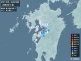 2016年04月28日08時29分頃発生した地震