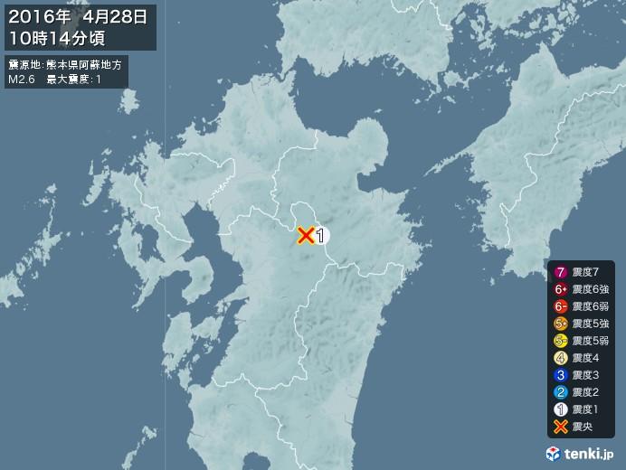 地震情報(2016年04月28日10時14分発生)