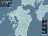 2016年04月28日10時14分頃発生した地震