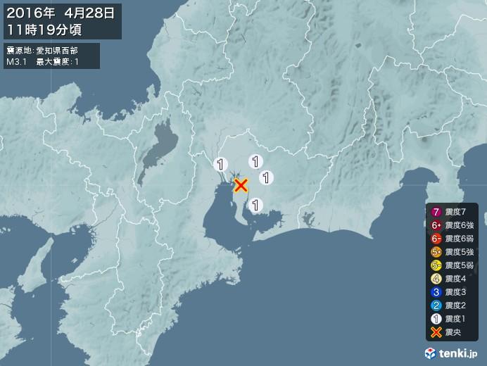 地震情報(2016年04月28日11時19分発生)