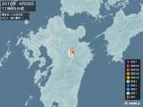 2016年04月28日11時55分頃発生した地震