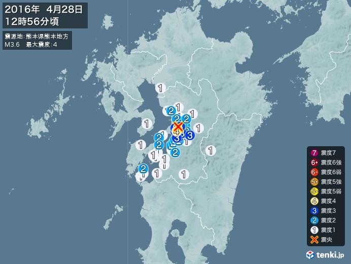 地震情報(2016年04月28日12時56分発生)