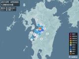 2016年04月28日12時56分頃発生した地震