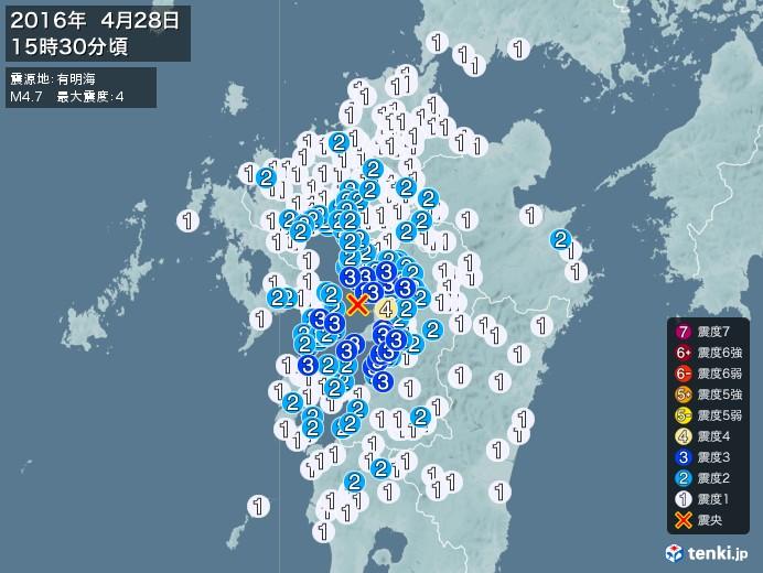 地震情報(2016年04月28日15時30分発生)