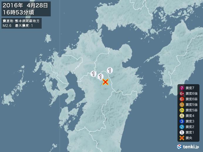 地震情報(2016年04月28日16時53分発生)