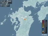2016年04月28日16時53分頃発生した地震
