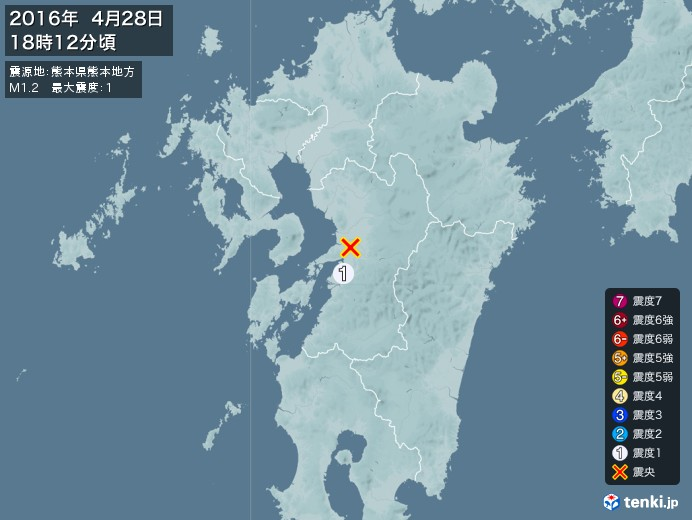 地震情報(2016年04月28日18時12分発生)