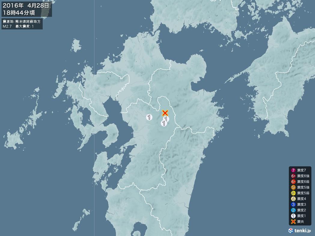 地震情報 2016年04月28日 18時44分頃発生 最大震度:1 震源地:熊本県阿蘇地方(拡大画像)
