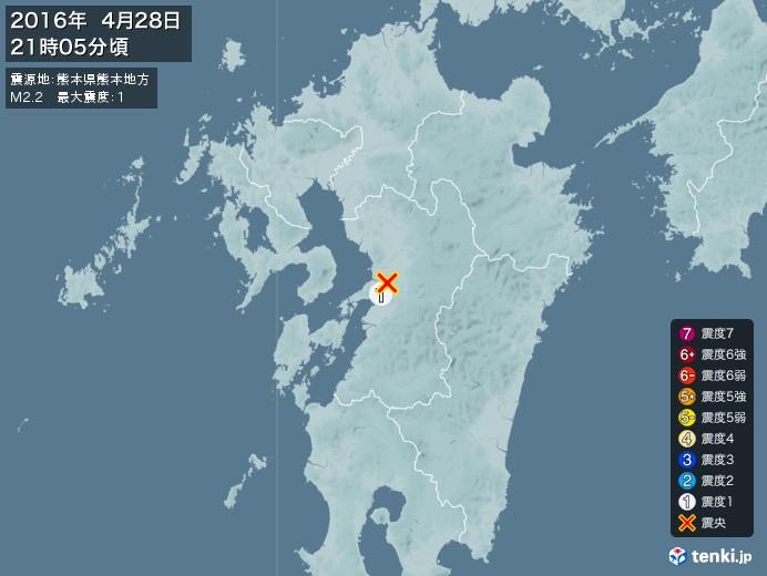 地震情報(2016年04月28日21時05分発生)