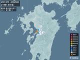 2016年04月28日21時13分頃発生した地震
