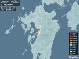 2016年04月28日21時29分頃発生した地震