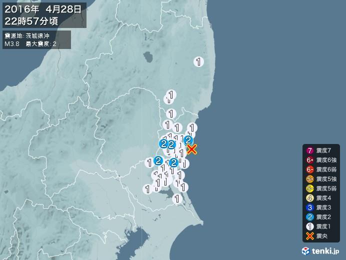 地震情報(2016年04月28日22時57分発生)