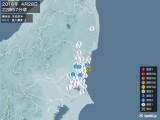2016年04月28日22時57分頃発生した地震