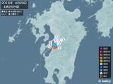 2016年04月29日04時25分頃発生した地震