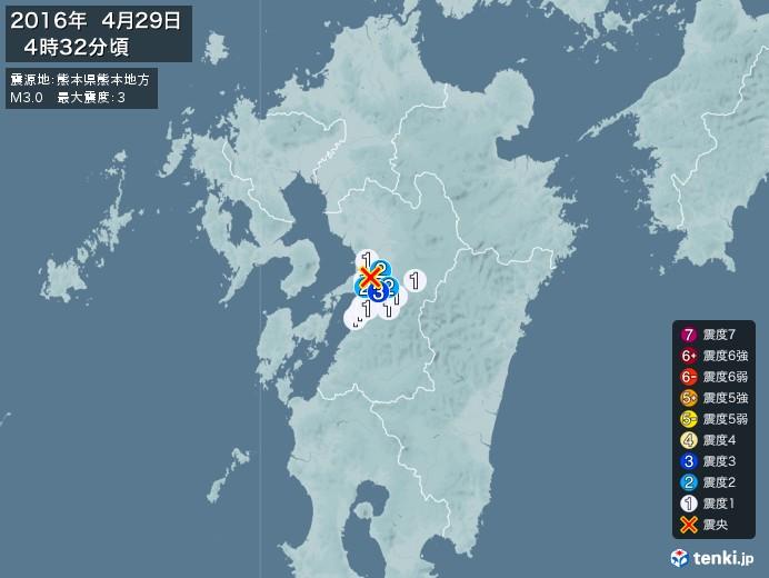 地震情報(2016年04月29日04時32分発生)