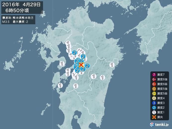 地震情報(2016年04月29日06時50分発生)