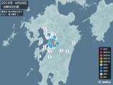 2016年04月29日06時50分頃発生した地震